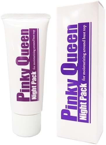 Pinky Queen Night Pack Nipple Whitening, 40 Gram