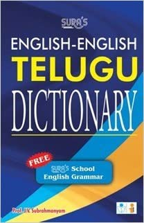 Buy English - English - Telugu Dictionary Book Online at Low