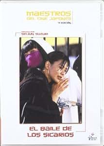 El Baile De Los Sicarios [DVD]