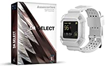 D.A. Select Unity Series Premium Hybrid Protective Bumper Protective Case for Fitbit Blaze smart watch accessories Replacement band - (New White)