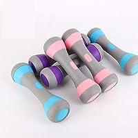 2X2kg Adjustable Dumbbells Set Women's Fitness Equipment Home exercise Non-slip Rubber Coating