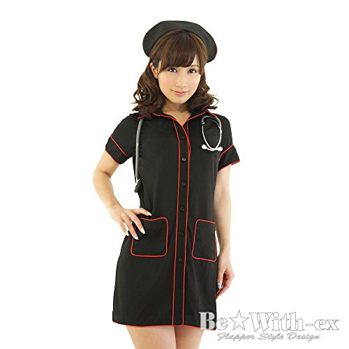 Be-With-Womens-Dark-Nurse