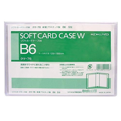 (대량 구매) 코크 소프트 카드 케이스 W 연질 어 B6 クケ-76 【 × 10 】 / (Collective ly buy) Kokuyo Soft Card Case W Soft Folding B6 Kuke-76 [×1
