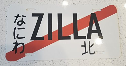 - Zilla Japanese License Plate Replica 12
