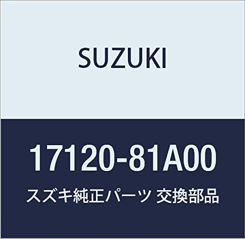 SUZUKI (スズキ) 純正部品 クラッチアッシ ファン ジムニー 品番17120-81A00 B01LYAFTPB