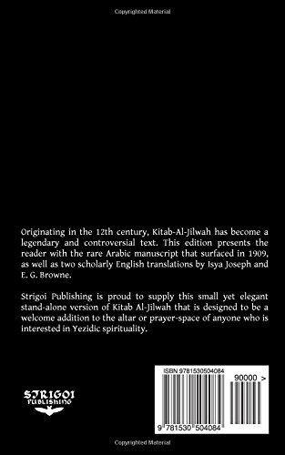 Al Jilwah Black Book Of Satan