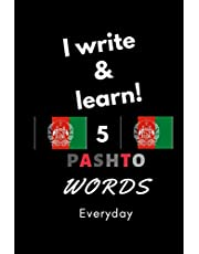 """Notebook: I write and learn! 5 Pashto words everyday, 6"""" x 9"""". 130 pages"""