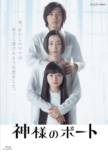 Japanese TV Series - Kamisama No Boat (2BDS) [Japan BD] BSZS-7770