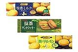 Furuta Kamayaki cookies, Milk,Matcha,Lemon. No.a470