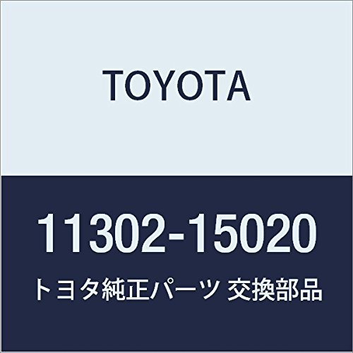 Toyota 11302-15020 Engine Timing Cover