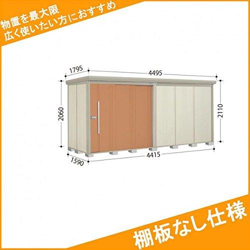 タクボ物置 ND/ストックマン 棚板なし仕様 ND-4415 一般型 標準屋根 『屋外用大型物置』 トロピカルオレンジ B074X3V9T3