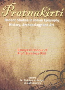Pratnakirti: Recent Studies in Indian Epigraphy, History, Archaeology and Art (Set of 2 Volumes)