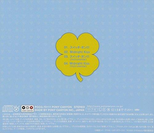 ASTAROTTE NO OMOCHA! CHARACTER SONG CD VOL.5 DORA & SIGURO/MERCELIDA