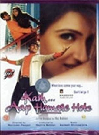 hindi movie Kaash Aap Hamare Hote full movie free download