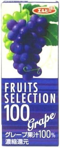 エルビー フルーツセレクション グレープ100%ジュース 200ml 紙パック×12本