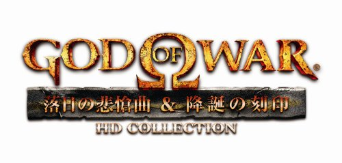 God of War: Chains of Olympus and Ghost of Sparta HD Collection [Japan Import] (The God Of War Ghost Of Sparta)
