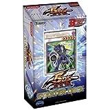 yusei fudo /& robot fast-vf ♦ mega-tin box 2018 ♦ yu-gi-oh