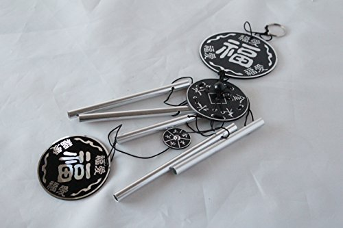 Feng Elements Harmony Metal Chime