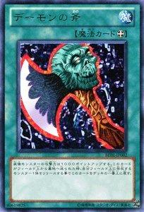 BE2-JP002 [R] : 霊滅術師カイクウの商品画像
