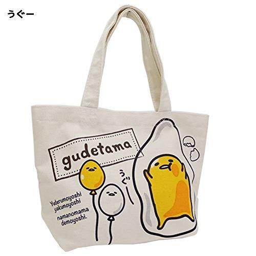 Sanrio Gudetama U Goo Mini Tote Bag CMT1-GT-UG(Japan Import)