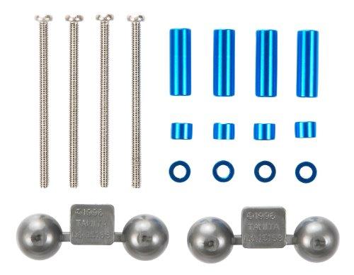 アルミスペーサーセット (12mm、3mm、1.5mm 各4個) ブルー [94753]