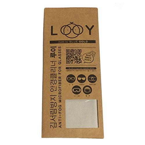 Anti-Fog Wipe Microfiber Cloth for Camera Lens, Eyeglasses, Sunglasses, Goggles, Helmet, Eyeglass Cleaning Tissues Cloths - Difference Eyeglass Lenses Between