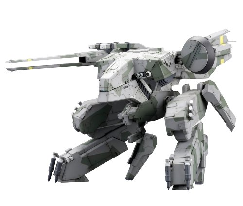 Kotobukiya Metal Gear Solid: Metal Gear Rex Plastic Model Kit