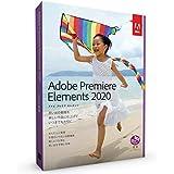 Adobe Premiere Elements 2020(最新)|通常版|パッケージ版|Windows/Mac対応