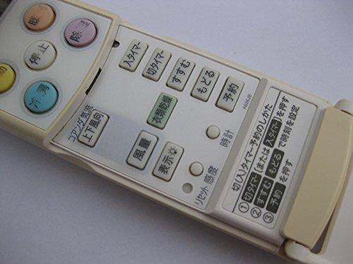 シャープ エアコンリモコン A626JB