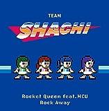 【Amazon.co.jp限定】Rocket Queen feat. MCU/Rock Away[タイムトレイン盤](完全生産限定盤)(A5クリアファイル付)