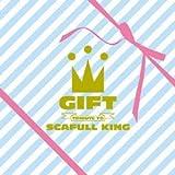 TRIBUTE TO SCAFULL KING