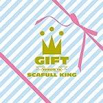 オリジナル曲|SCAFULL KING