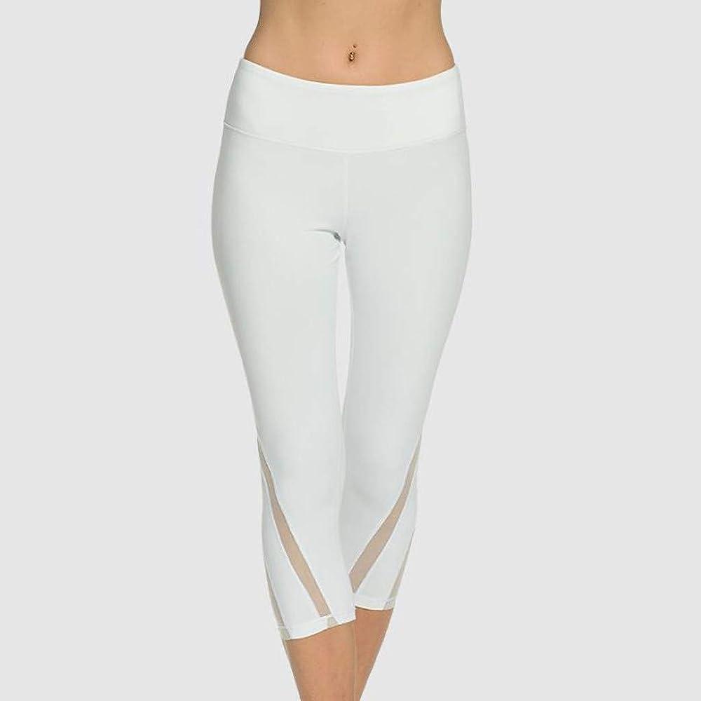 Lunule Mujer Stitching Pantalones Cortos de Yoga de Cintura Alta ...