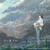 言ノ葉+GREEN MIND 2012(初回生産限定盤)(DVD付)