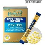 森下仁丹 ヘルスエイド® ビフィーナEX (エクセレント) 30日分 ビフィズス菌 乳酸菌 オリゴ糖