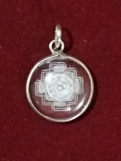Shree yantra pendant in copper gold plated blessed and energised shree yantra engraved pendent in sphatik mozeypictures Choice Image