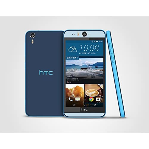 HTC Desire EYE SIMフリー