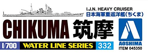 13205 1//700 #332 Japanese Heavy Cruiser Chikuma