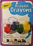 : Draydel Crayons