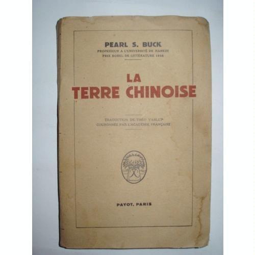 La Terre Chinoise [Pdf/ePub] eBook