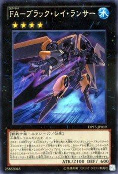 cartas de Yu-Gi-Oh FA Negro Ray Lancer (Suparea) / Duelista ...