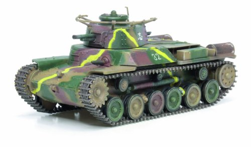 1/72 WW.II 日本陸軍97式中戦車 チハ 初期車台 第三戦車団 戦車第一連隊 マレーシア 1941 DRR60429