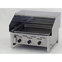Tischbräter LAG Edelstahl silber klein 3-flammig 2+1 Gas Brenner Balkon ✔ eckig ✔ Grillen mit Gas ✔ für den Tisch