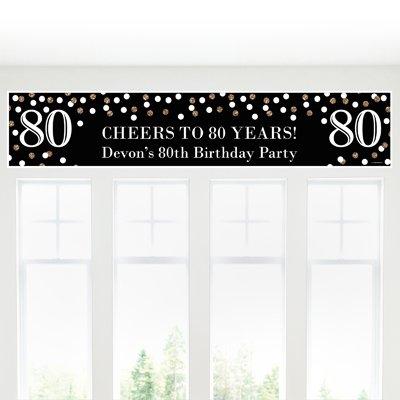 Amazon Big Dot Of Happiness Custom Adult 80th Birthday