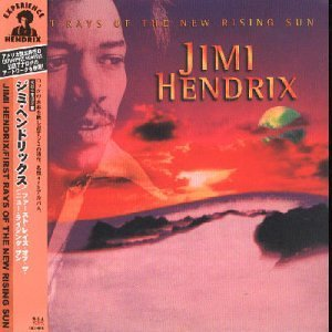 First Rays Of the New Rising Sun by Jimi Hendrix (Hendrix First Rays Of The New Rising Sun)