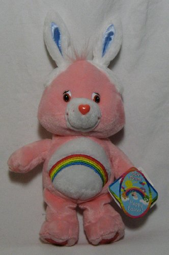 Care Bears 8 inch plush Happy Easter Cheer Bear ()