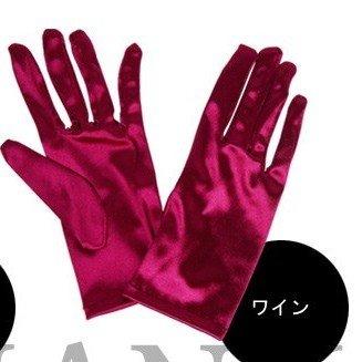 サテン調ストレッチ ショートグローブ (手袋)