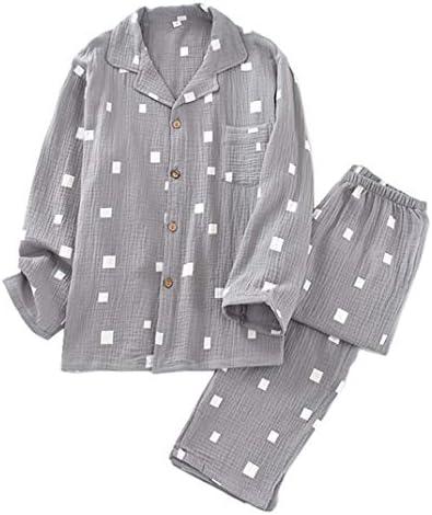 メンズパジャマ ルームウェア 二重ガーゼ おしゃれ 綿100 春夏 長袖 おおきいサイズ ルームウェア 部屋着 上下セット 吸汗 通気 肌に優しい