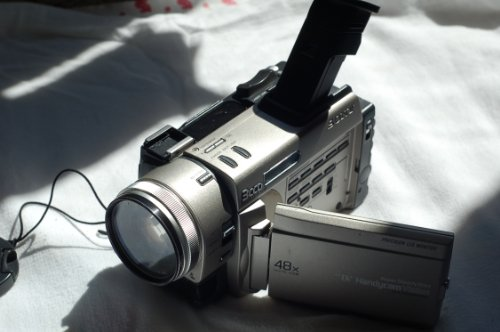 Sony DCR- TRV900 Handycam Vision Camcorder (Sony Fire Wire 4 Pin)