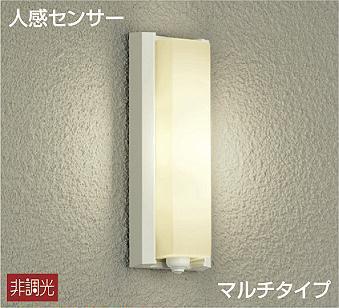 DAIKO 人感センサー付 LEDアウトドアライト(LED内蔵) DWP37846 B01M7S5NIL 12117